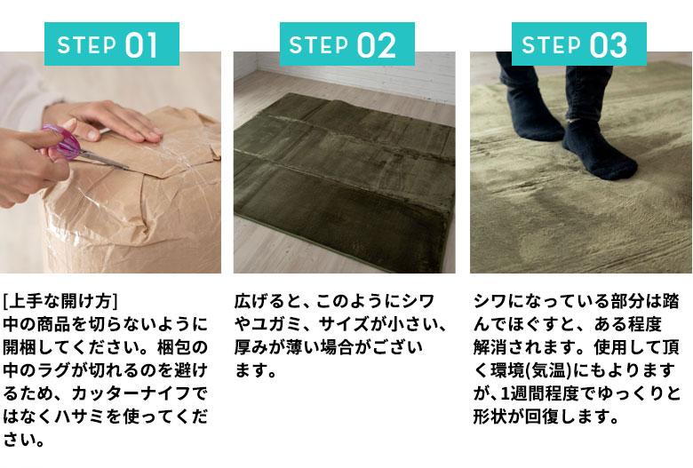 このような形状で シワとユガミを早く回復方法