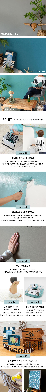 水性 ペンキ 壁紙 室内 4kg 約28平米 水性塗料 クールカラー 97103