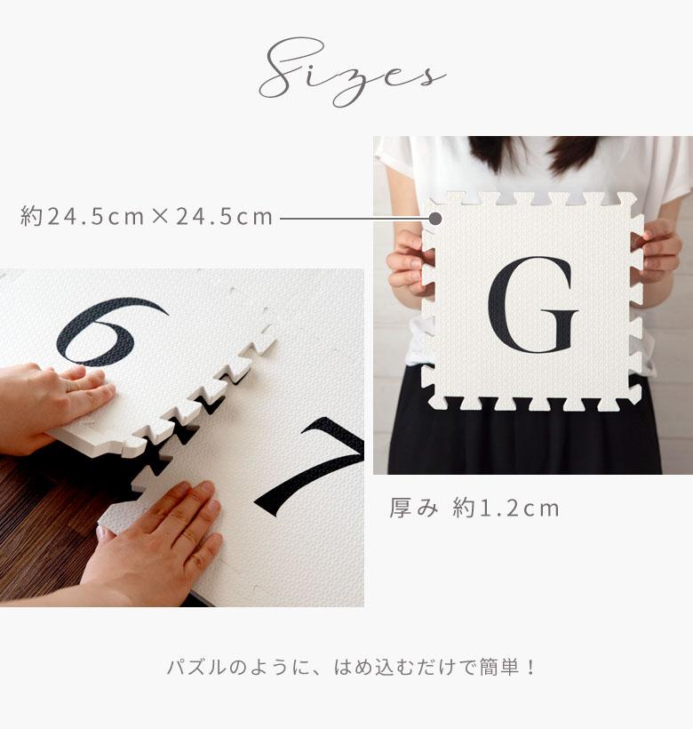 1枚あたりのサイズは、約24.5cm×24.5cm。