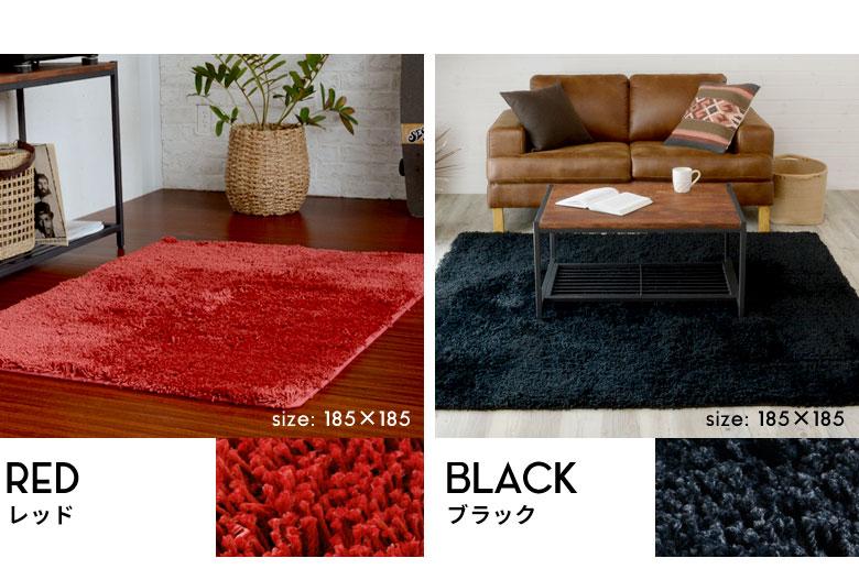 赤・レッド、ブラック。