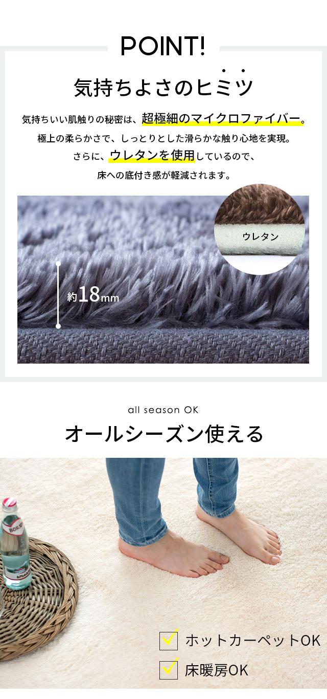気持ちいい肌触りの秘密は、超極細のマイクロファイバー。極上の柔らかさで、しっとりとした滑らかな触り心地を実現。さらに、ウレタンを使用しているので、床への底付き感が軽減されます。
