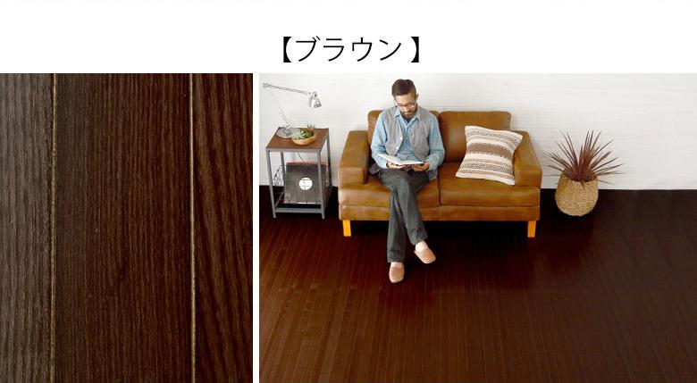 特大サイズ&天然木のウッドカーペット JS-80「ブラウン」