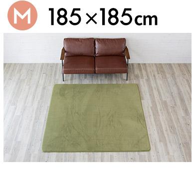 185×185cm