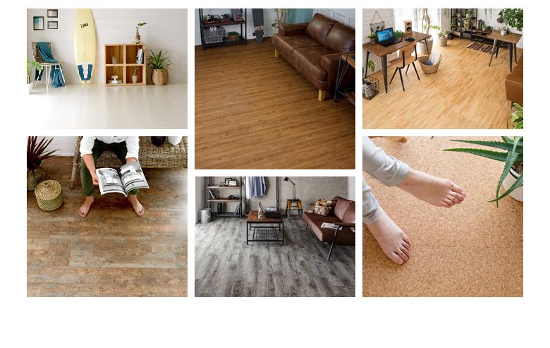 ウッドカーペットやフロアタイル、コルクカーペットを敷いたお部屋