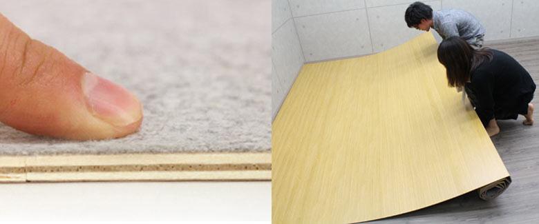ウッドカーペットの裏の不織布の画像