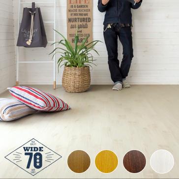 広い板幅で木目の流れが美しく見えるウッドカーペット