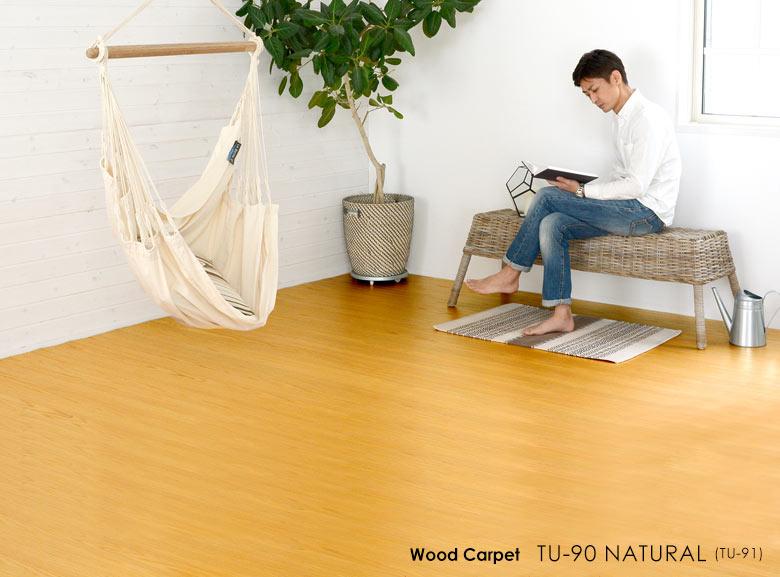 天然木使用ウッドカーペット。まな板と同じ抗菌加工!「ナチュラル色」