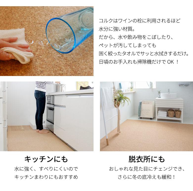 キッチン、脱衣所 サッと水拭き